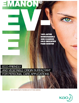 Kao Chemicals Europe presents EMANON® EV-E for skin